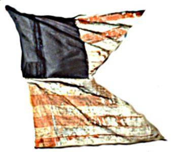 Guidon, 1st NJ Cavalry (CN 1)